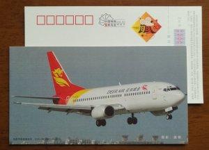 Boeing 737-300 Twin turbofan passenger airplane,CN 08 Deer Air Airlines PSC