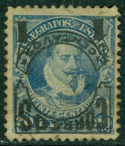 EDW1949SELL : CHILE 1904 Scott #58b Inverted Overprint. Mint No Gum. Catalog $50