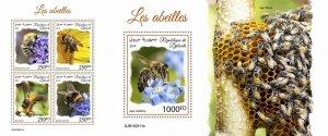 Z08 IMPERF DJB190511ab DJIBOUTI 2019 Bees MNH ** Postfrisch