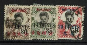 French Offices in Mongtseu SC# 59, 60 and 63, Mint Hinged, see notes - S3450