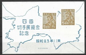 Doyle's_Stamps: 1948 Japan Shikoku Traveling Stamp Exhib Souv Sheet, #438** (34)