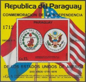 Paraguay stamp 200th anniversary of the USA, coat of arms, flags block WS131462