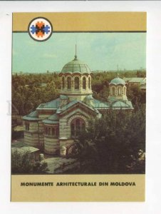 414236 MOLDOVA 1992 year architectural monuments postal postcard P/ stationery