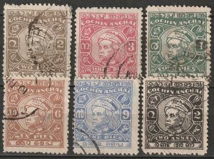 India Cochin 1948 Sc 90a-5 partial set used