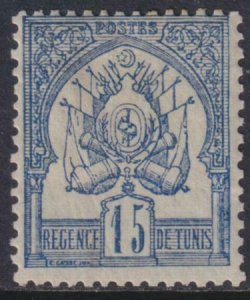 Tunisia 1885-1897 SC 4 Mint