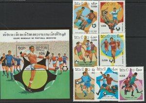 Laos Scott 677-684 MNH! Complete Set!