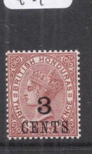 British Honduras SG 38 MOG (1dlu)