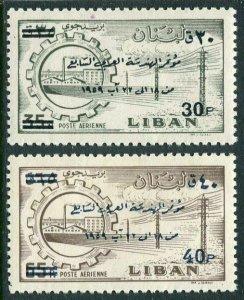 Lebanon C263-C264,MNH.Michel 637-638. Arab Engineers Congress,1959.