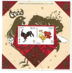 2017    SAMOA  -  YEAR OF THE ROOSTER - MINISHEET  -  MNH