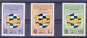 Libya 1978 Scott 756-759 Technical Cooperation MNH