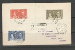Seychelles FDC 1937 Coronation, Plain, Registered, Imprint address