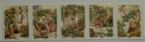 China Dong Yong 董永 Stamp Set Scott # 3240 MNH