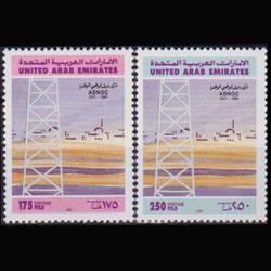 U.A.E. 1992 - Scott# 381-2 Natl.Oil Co. Set of 2 NH