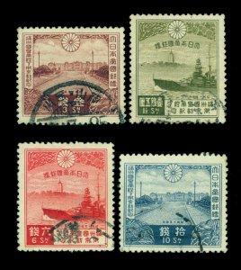 JAPAN 1935  Manchukuo Emperor visit to Japan set  Sk# C61-64 used /O  a)