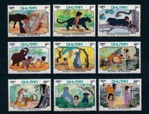 [35943] Bhutan 1982 Disney Jungle Book MNH