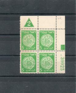 Israel Scott # 2 Doar Ivri Plate Block Group 45 Mint!!