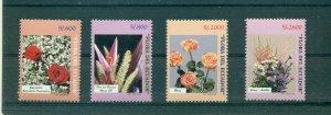 Ecuador - Sc# 1457-60. 1998 Flowers. MNH $12.15.
