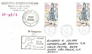 1983 French Southern & Antarctic Territory, Antarctic Cachet and/or Cancel  #114