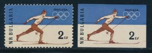 Bulgaria - 1960 Squaw Valley Olympic Games MNH Set