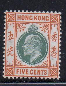 Hong King Sc 91 1904 5c orange & gray green Edward VII stamp mint
