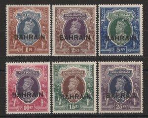 BAHRAIN : 1938 KGVI 1R-25R top values. MNH **.