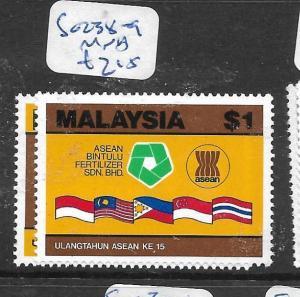 MALAYSIA   (PP2605B)  SG 238-9     MNH