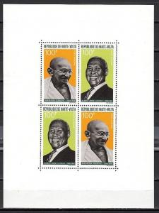 Burkina Faso, Scott cat. C61 A. Mahatma Gandhi sheet of 4.
