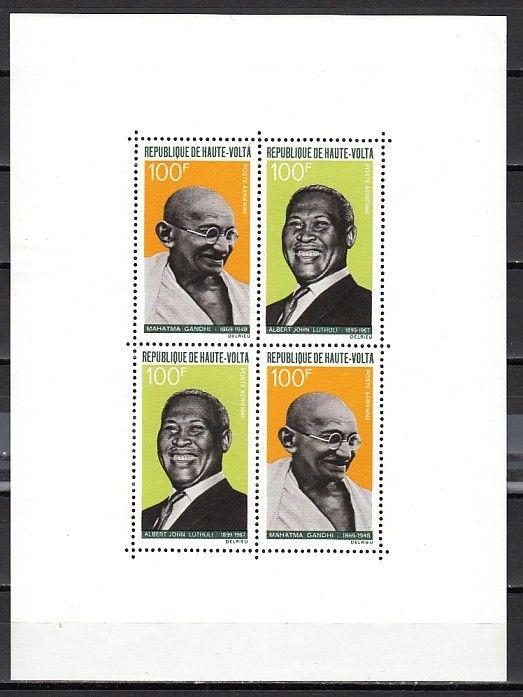 / Burkina Faso, Scott cat. C61 A. Mahatam Gandhi sheet of 4.