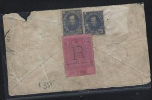 COSTA RICA  (PP2404B) 1883  REG TO HUNGARY