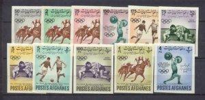 Afghanistan 599-603,C17-22 MNH imperf. Sport
