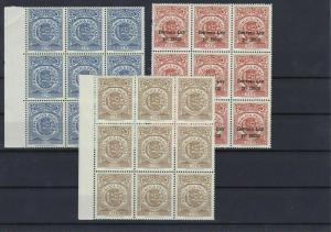 Peruana Revenue Stamps Blocks MNH Ref: R6525