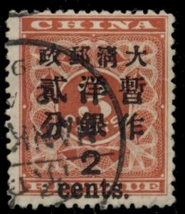 CHINA #80, 2¢ on 3¢ red, used, VF, Scott $400.00