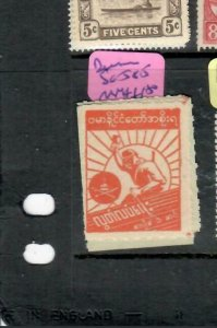 BURMA JAPANESE OCCUPATION (P1301B) SG J85  MNG