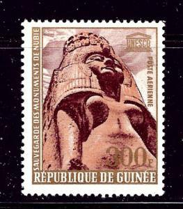 Guinea C64 MH 1964 issue