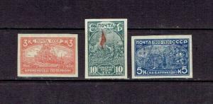RUSSIA - 1931 REVOLUTION OF 1905 - IMPERF - SCOTT452 TO 454 - MNH