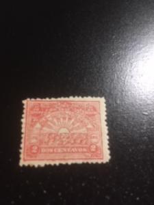 Honduras sc 194 MNH