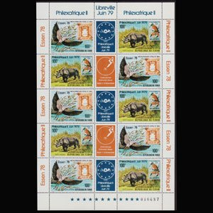 CHAD 1978 - Scott# C239B Sheet-Philexafrique NH
