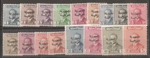 Iraq SC 195-209 Mint, Never Hinged