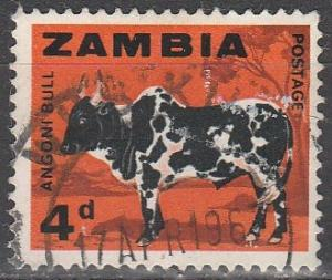 Zambia #8 F-VF Used  (V2989)