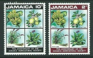 JAMAICA SG323/4 1970 AGRICULTURAL SOCIETY MNH