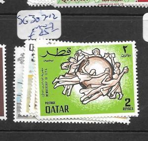 QATAR (P1102B) UPU  SG 307-312  MOG