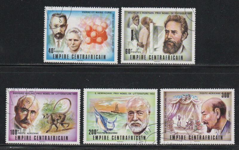 Central African Empire  # 293-94, C 180-182 ~ Complete Set 5 ~ CTO, LHM