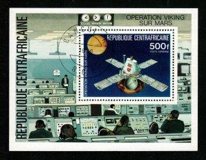 Space Republique Centrafricaine Mars 500f (ТS-1615)