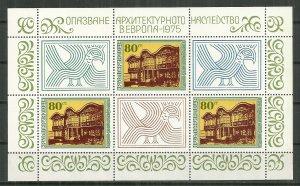 1975 Bulgaria Ethnographic Museum MNH sheet