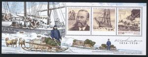 GREENLAND 2004 = OTTO SVERDRUP = Souvenir sheet = JOINT ISSUE w/ Canada & Norway