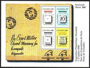 Uganda. 1989. bl93. Mail History. MNH.