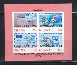 Ghana 524A Imperf Set MNH UPU, Stamps on Stamps (C)