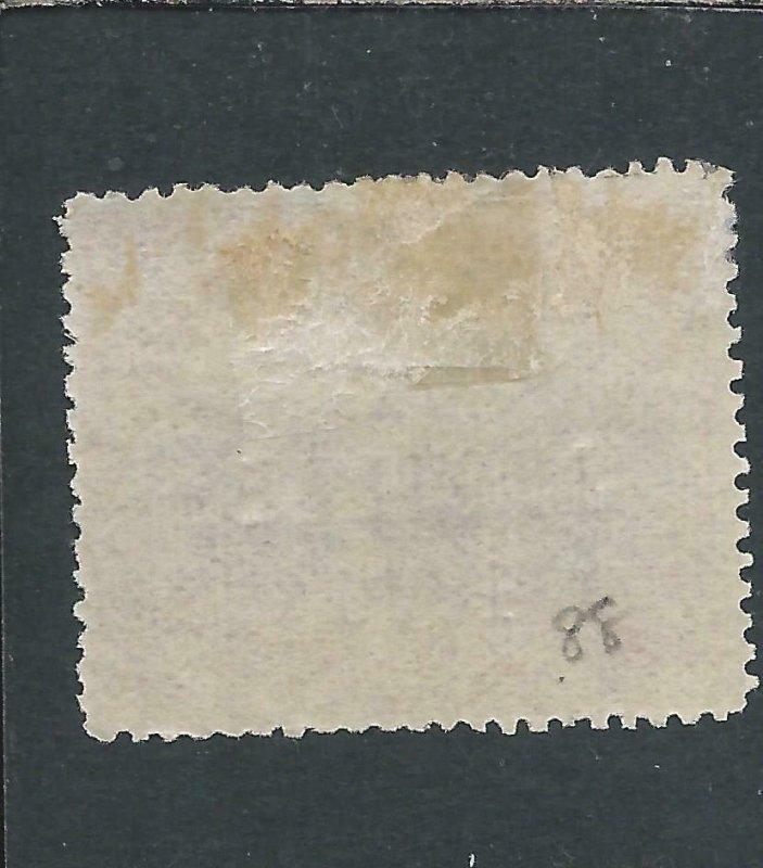 LABUAN 1896 JUBILEE 8c BLACK & PINK PERF 13½-14 MM SG 88b CAT £60