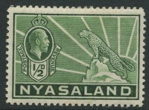 STAMP STATION PERTH Nyasaland #38 MLH KGV 1934 Wmk 4 CV$0.75.