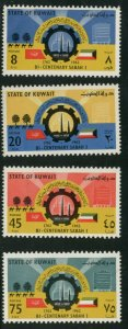 KUWAIT - #185-186-187-188 - MINT NH SET OF 4 STAMPS -1962 - Item KUWAIT010DTS8